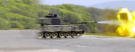 Görünmez Tank